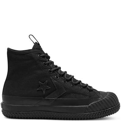 Unisex Bosey MC High Top productafbeelding