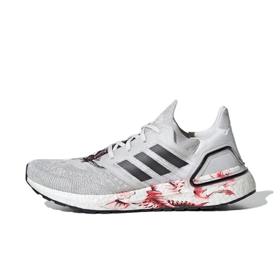 adidas Ultra Boost 2020 'Grey' productafbeelding