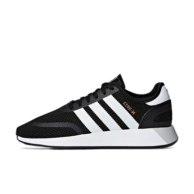 adidas N-5923 Black White productafbeelding