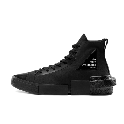 The Soloist X Converse All Starr Disrupt 'Black' productafbeelding