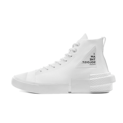 The Soloist X Converse All Star Disrupt 'White' productafbeelding