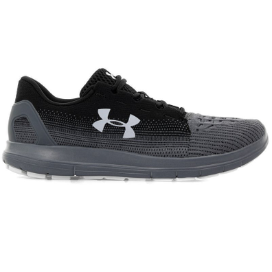 Under Armour Remix productafbeelding