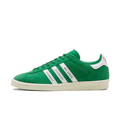 Human Made X adidas Campus 'Green' productafbeelding