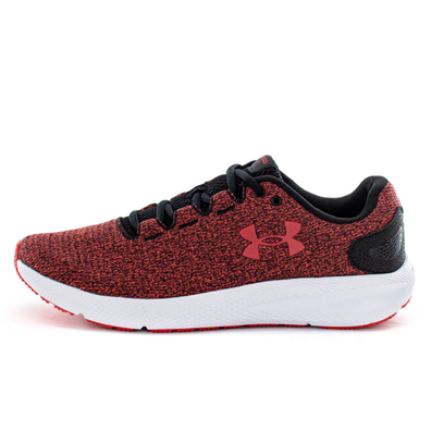 Under Armour Ch productafbeelding