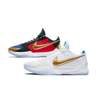 Nike Kobe 5 Protro Undefeated What If Pack productafbeelding