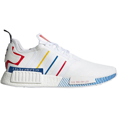 adidas NMD R1 Olympics White (2020) productafbeelding