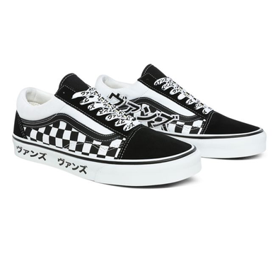 VANS Japanese Type Old Skool  productafbeelding