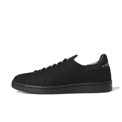Pharrell Williams X adidas Superstar Primeknit 'Black' productafbeelding