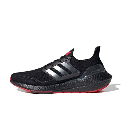 Arsenal X 424 X UltraBoost 'Core Black' productafbeelding
