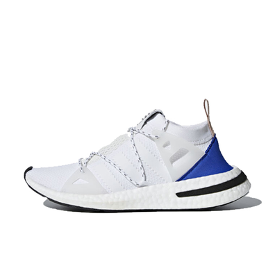 adidas Akryn 'White' productafbeelding