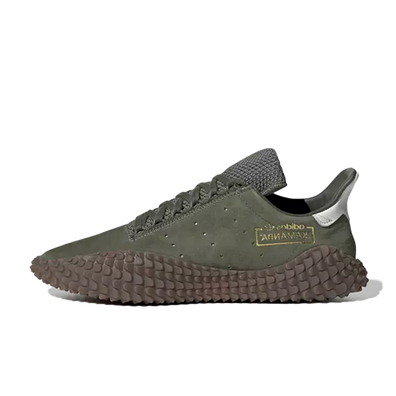 adidas Originals Kamanda 'Base Green' productafbeelding