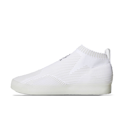 adidas 3ST.002 Primeknit 'White' productafbeelding