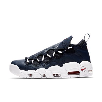 Nike Air More Money productafbeelding