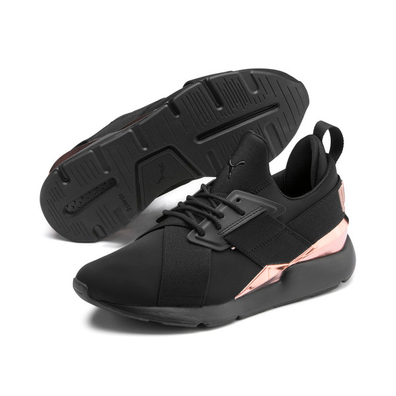Puma Muse Metal Women%e2%80%99S Sneakers productafbeelding