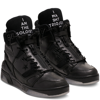 Converse x TheSoloist ERX 260 productafbeelding