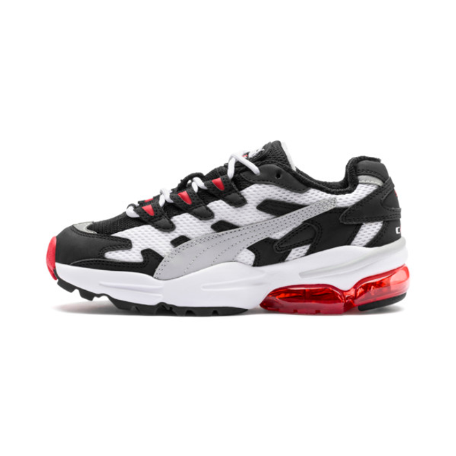 Puma Cell Alien Kids Trainers
