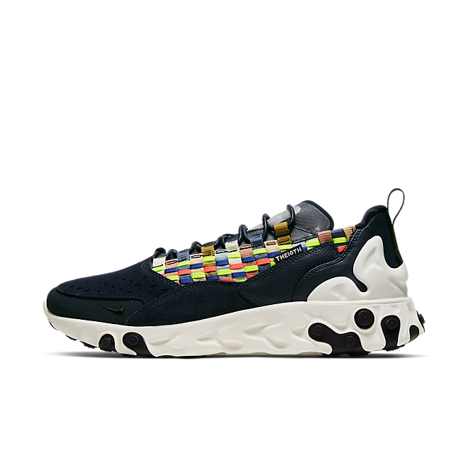 Nike React Sertu 'Blackened Blue' AT5301-400