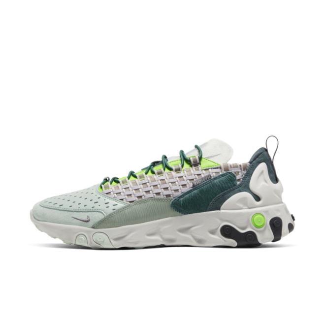 Nike React Sertu 'Faced Spruce' CT3442-300