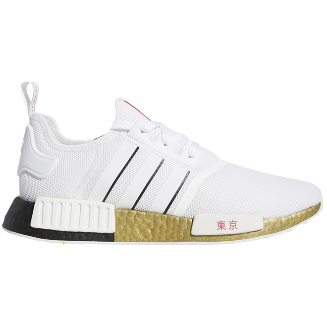 adidas NMD R1 United By Sneakers Tokyo