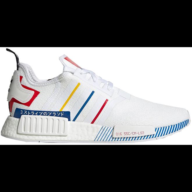 adidas NMD R1 Olympics White (2020)