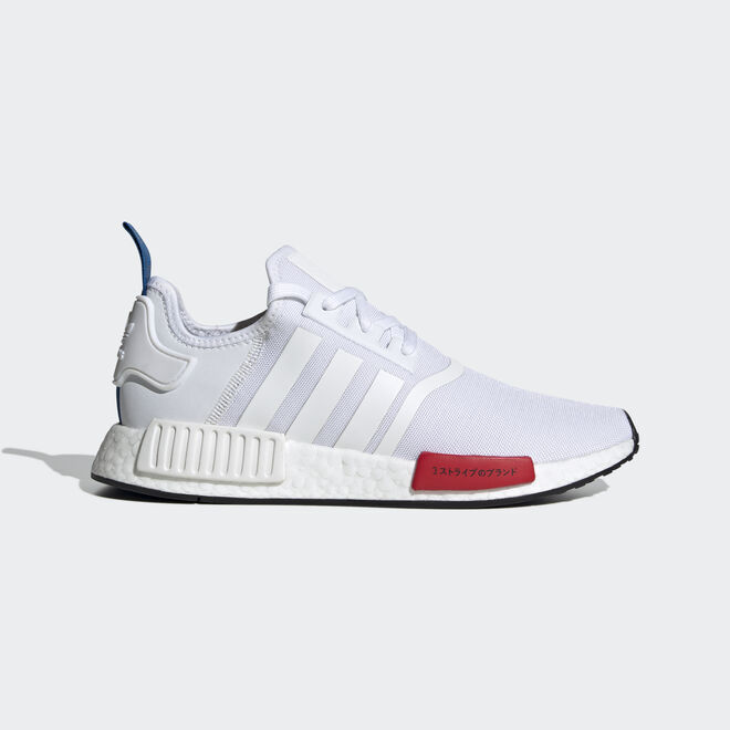 adidas Originals NMD-R1