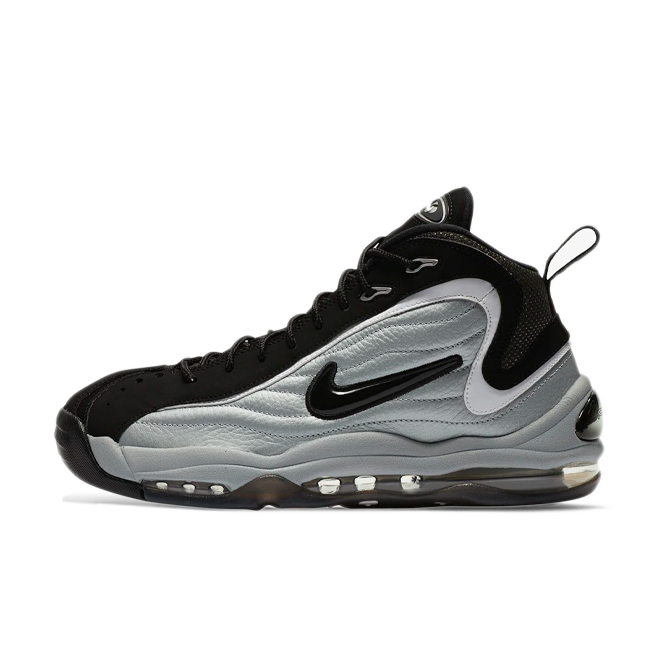 Nike Air Total Max Uptempo 'Metallic Silver'