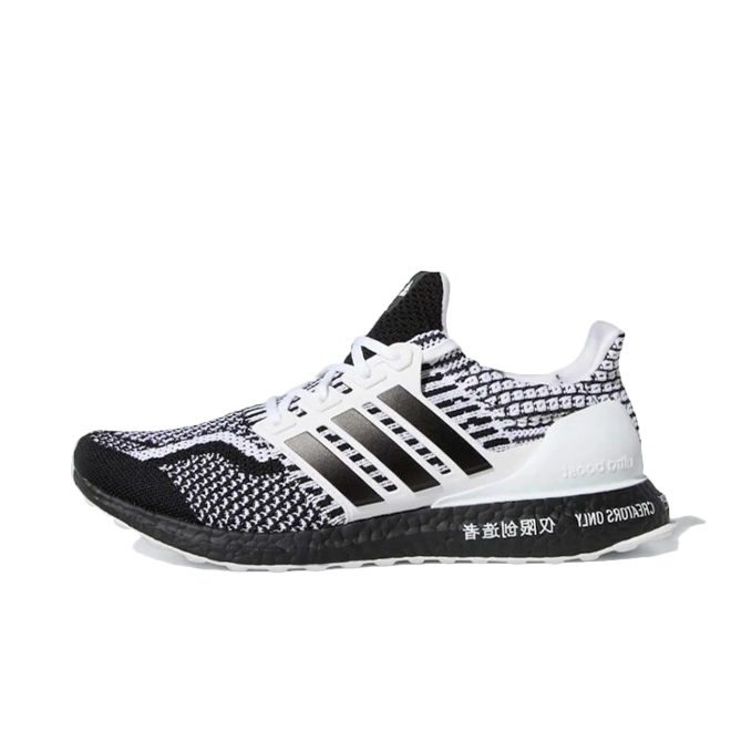 adidas Ultra Boost 5.0 DNA 'For Creators Only'