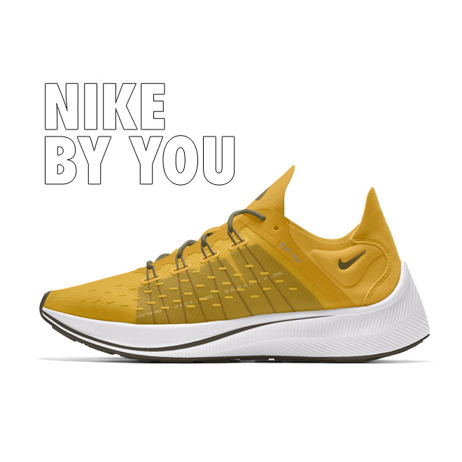 Nike EXP-X14 - By You